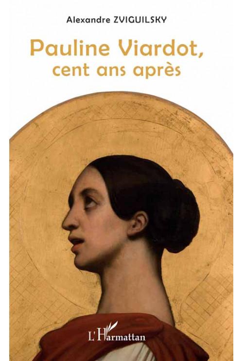 Pauline viardot косметика купить спрей для тела avon клубника